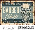 Barbershop, men hairdresser rusty plate vector 65903283