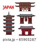 Japanese travel landmarks, famous buildings 65903287