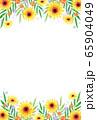 ひまわり 背景 夏イメージ 縦 65904049