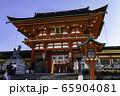 伏見稲荷大社 京都 65904081