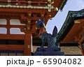 伏見稲荷大社 京都 65904082