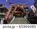 伏見稲荷大社 京都 65904085