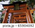 伏見稲荷大社 京都 65904092