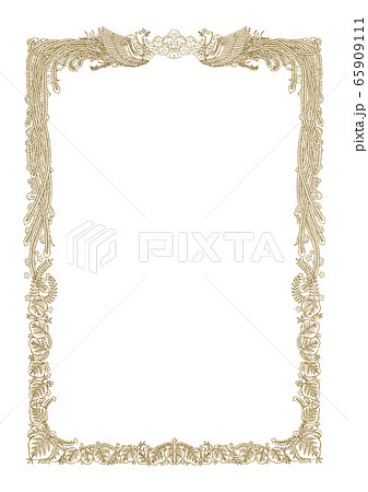 賞状、表彰状、用紙、鳳凰柄 65909111