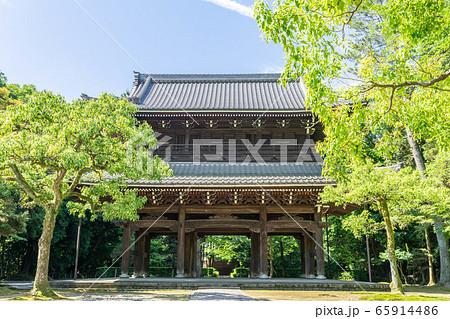 妙興寺9489 65914486
