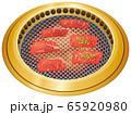 焼肉と無煙ロースター 65920980