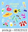 ポップな夏のカラーイラスト素材セット【白フチ】 65923522