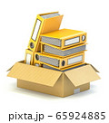 Yellow file folders in cardboard box 3D 65924885