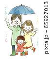 雨の日の3人家族-水彩 65927013