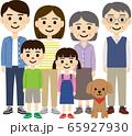 三世代家族 65927930