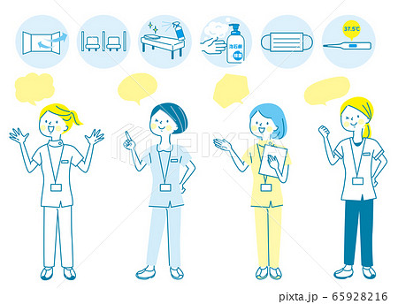 若い女性 看護師 整体師 白衣 表情セット 65928216
