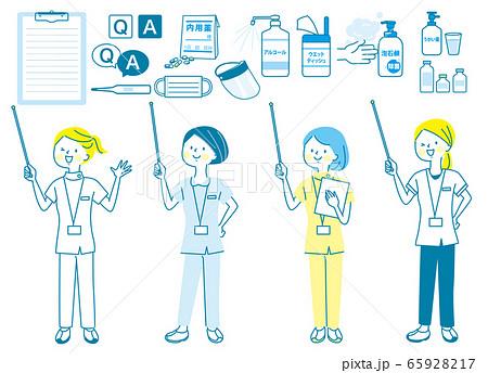 若い女性 看護師 整体師 白衣 表情セット 65928217