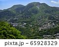 明星ヶ岳から強羅付近 【箱根】 65928329