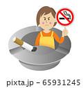 禁煙のイラストイメージ 65931245