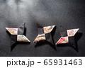 忍者の手裏剣、折り紙、日本 65931463