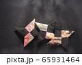 忍者の手裏剣、折り紙、日本 65931464
