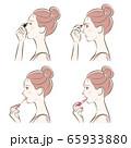 メイクをしている女性のイラスト 65933880
