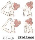 眼をケアしている女性のイラスト 65933909