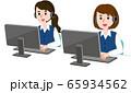 コールセンター オペレーターの女性 65934562