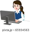コールセンター オペレーターの女性 65934563