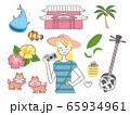 沖縄 女性 一人旅 65934961