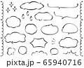 手描き風ふきだしセット-太め 65940716