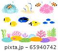 サンゴ礁と熱帯魚のイラストセット 65940742
