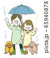 雨の日の夫婦・カップル・ペット 65940878