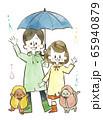 雨の日の夫婦・カップル・ペット-水彩 65940879