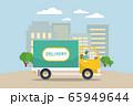 Delivery vector transport flat design. 65949644