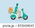 Delivery vector transport flat design. 65949645