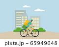 Delivery vector transport flat design. 65949648