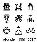 [Fitness Icon Set] Pixel Perfect 48x48 65949737