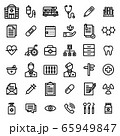 Medical Icon Set 65949847