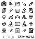 Medical Icon Set 65949848
