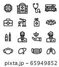 Corona & virus icon set 65949852