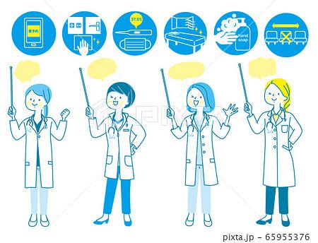 若い女性 医師 看護師 整体師 白衣 表情セット 65955376
