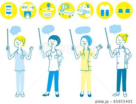 若い女性 医師 看護師 整体師 白衣 表情セット 65955405
