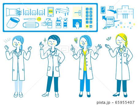 若い女性 医師 看護師 整体師 白衣 表情セット 65955407