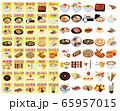 飲食店の食べ物アイコン・イラスト(居酒屋、寿司、うなぎ、うどん、そば、らーめん、タピオカ) 65957015