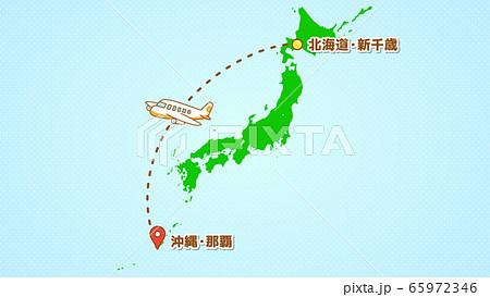 シンプルな飛行機移動の説明イラスト(新千歳発-那覇着) 65972346