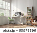 Vintage working and living room 3d render 65976596