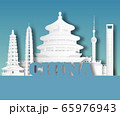 China Landmark Global Travel And Journey paper background. Vector Design Template.used for your advertisement, book, banner, template, travel business or presentation. 65976943