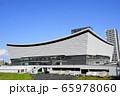 5月 江東209有明アリーナ・2020東京オリンピック会場 65978060