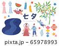 七夕 セット 水彩 イラスト 織姫 彦星 笹 短冊 天の川 スイカ 星 65978993