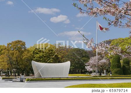 春の平和公園 65979714
