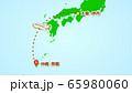 シンプルな飛行機移動の説明イラスト(伊丹発-那覇着) 65980060