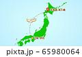 シンプルな飛行機移動の説明イラスト(伊丹発-新千歳着) 65980064