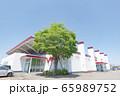 大型パチンコ店の外観 65989752