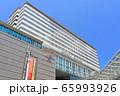 【福岡県】晴天下のJR小倉駅南口 65993926
